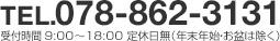 024-558-9174