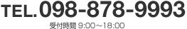 098-878-9993